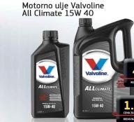 Motorno ulje Valvoline, All Climate 15W 40, 1l