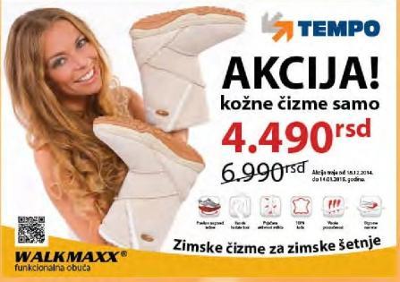 Čizme Walkmaxx
