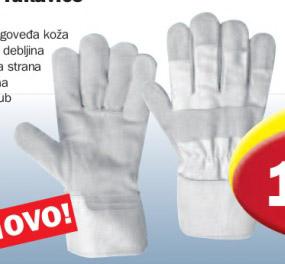 Radne rukavice Velour