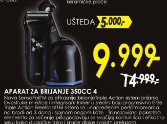 Aparat za brijanje 350CC 4