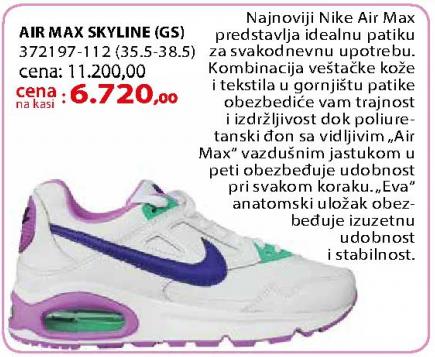 Patike Air Max Skyline