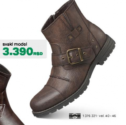 Cipele muške 1376321