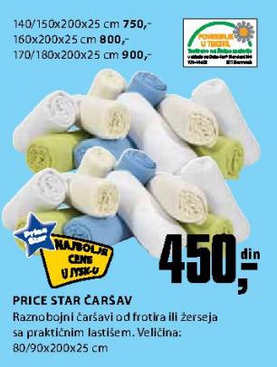 Čarsav Price star 170/180x200x25 cm