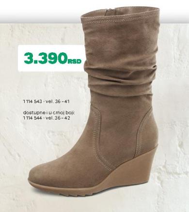Čizme ženske 1114 544