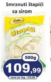 Testo pašteta sa sirom