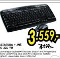 Komplet tastatura i miš bežični Logitech MK330