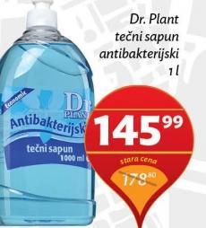 Tečni sapun Antibakterijski