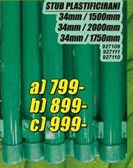 Stub plastificirani 34mm/2000mm