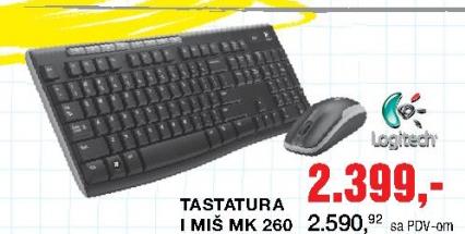 Tastatura i miš MK260