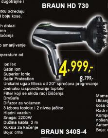 fen HD 730