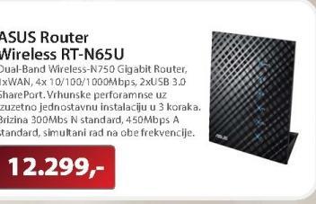 Ruter N-65U