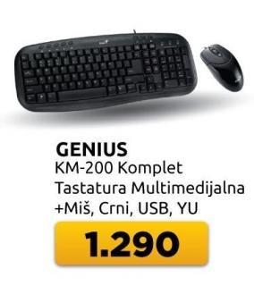 Komplet tastatura i miš bežični Km-200