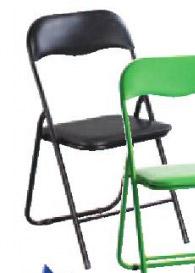 Sklopiva stolica Thomas