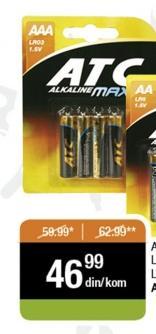 Alkalne Baterije LRO3