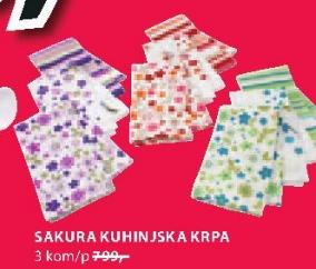 Kuhinjska krpa Sakura