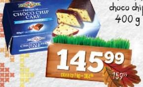Kolač Choco Chip