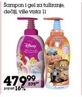 Dečiji šampon i gel za tuširanje