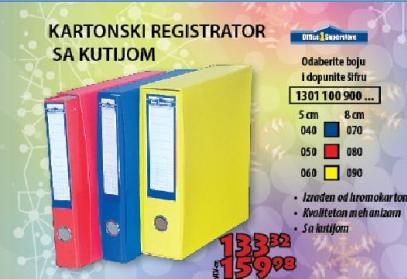 Registratori sa kutijom