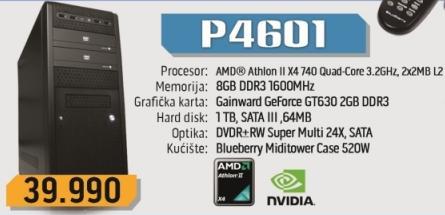 Desktop računar P4601