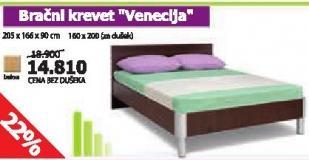 Braćni krevet Venecija