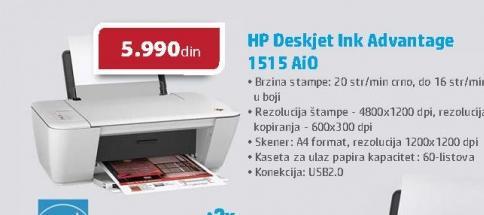 Multifunkcionalni uređaj HP DeskJet Advantage 1515