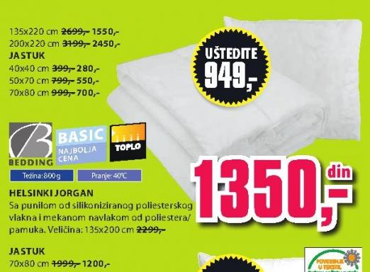 Jorgan Helsinki 135x200 Bedding