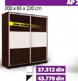 Plakar AP200