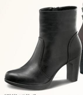 Cipele ženske  1110565