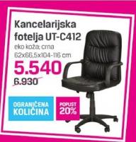 Kancelarijska fotelja  UT-C412