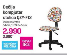 Dečija kompjuter stolica QZY-F12