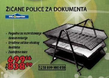 Polica za dokumenta