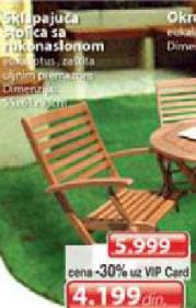 Sklapajuća stolica sa rukonaslonom