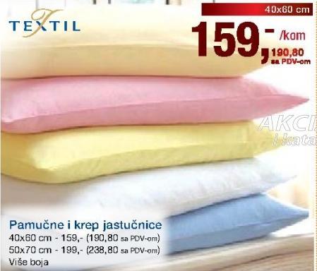 Jastučnica 50x70cm Textil