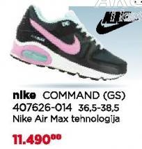 Patike Command (GS)