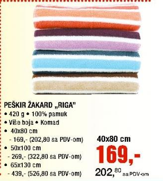 "Žakard peškiri ""Riga"""