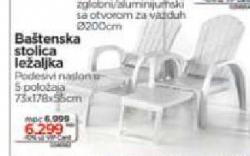 Baštenska stolica ležaljka