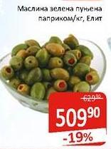 Maslina zelena sa paprikom