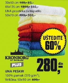 Peškir Una 50x90