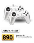 JETION Gamepad JT-U5550 Duo
