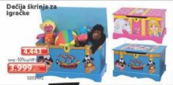 Dečija škrinja za igračke
