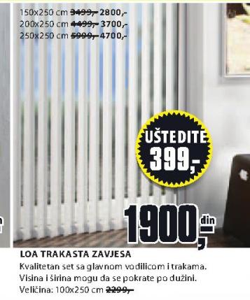 Trakasta zavesa LOA, 250x250cm