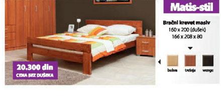 Braćni Krevet