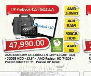Laptop računar 455 H6Q25EA
