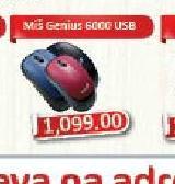 Miš 6000 USB