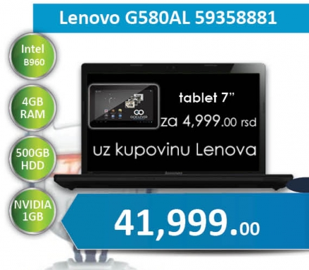 Laptop G580AL