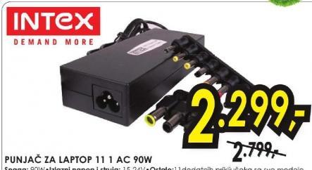 Punjač za laptop 11 1 AC 90W