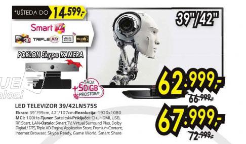 Televizor LED LCD 39LN575S+Poklon: 50GB prostora za skladištenje u Cloud-u
