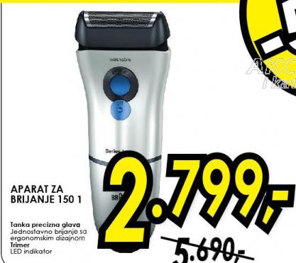 Aparat za brijanje 150 1