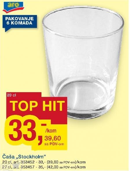 Čaša Stockholm 27cl