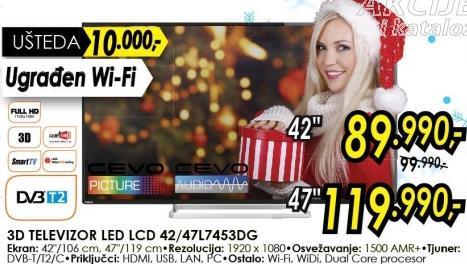 """Televizor LED 42"""" 3D 42l7453dg"""
